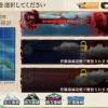 【艦これ】秋イベE-1攻略:輸送作戦!前路掃討 【初心者が行く】