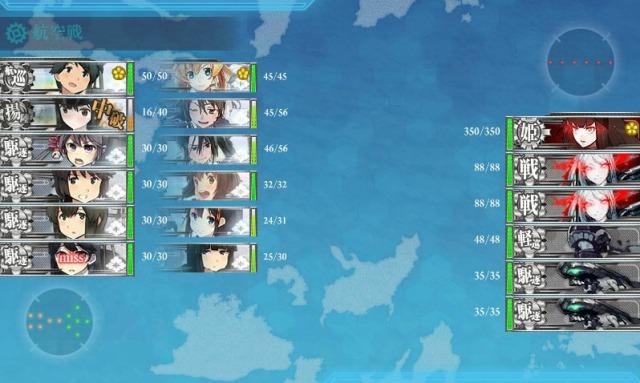 第一艦隊は低レベルでも なんとかなりました。
