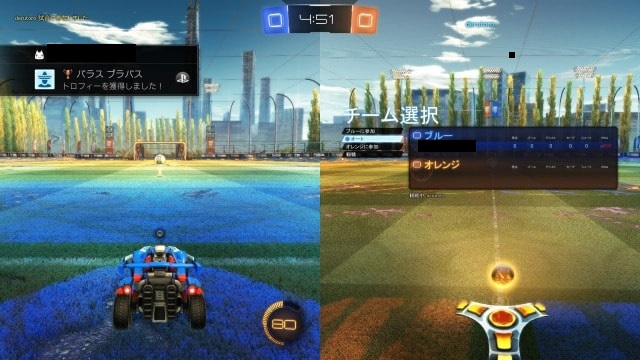 s_Rocket League_20151110145628-min