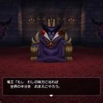 【プレイ日記】1:ドラゴンクエストビルダーズ 体験版をプレイしての感想