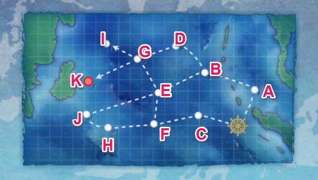 カレー洋正面海域:カレー洋作戦