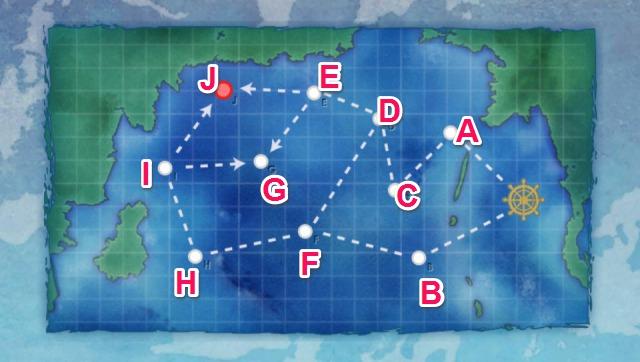 ベーグル湾沖:ベーグル湾通商破壊戦