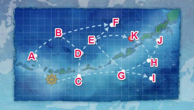 北方AL海域中心部:AL作戦