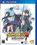 【PSP】サモンナイト3~5が期間限定で50%セール中!