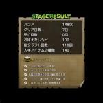 【プレイ日記】15:ドラクエビルダーズ 4章チャレンジ「30日以内クリア」攻略の手引き