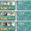 【艦これ】冬イベE-2 オートロ島マーマレード湾沖で天城、沖波堀に挑戦!