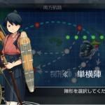 【艦これ改プレイ日記】4:南方連絡海域攻略&はじめての反抗作戦阻止