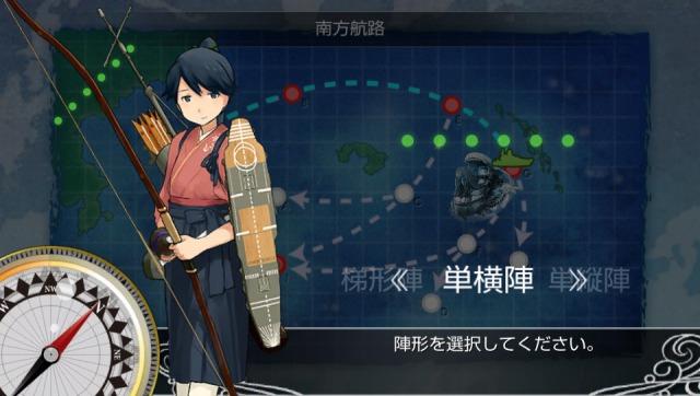 潜水艦相手には陣形「単横陣」