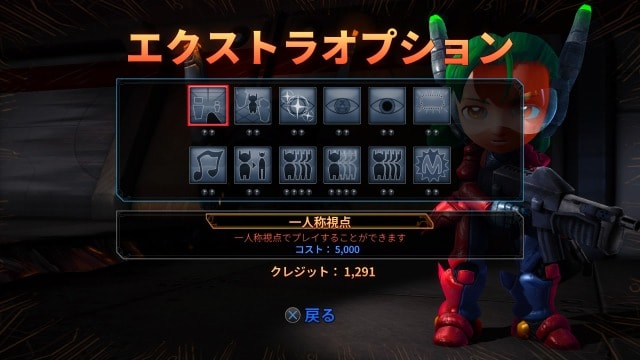 s_Assault Android Cactus10-min