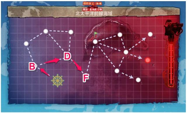 B→D→Fで撤退