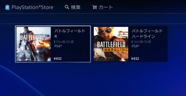 s_battlefield-2