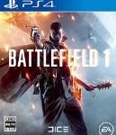 EA 夏休みセール PS4,PS3ダウンロード版タイトルが最大75%OFFで購入可能