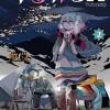 おすすめマンガ「ゆるキャン△」最新刊が7月12日発売!