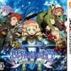 3DS「世界樹の迷宮V」DLC 通常戦闘曲:FM音源verが公開中