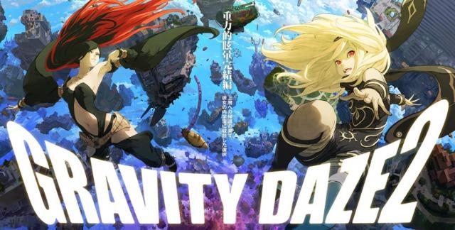 s_gravity daze2
