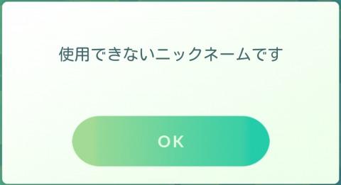 s_pokemon1