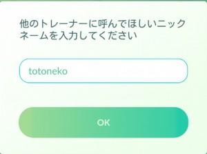 s_pokemon2