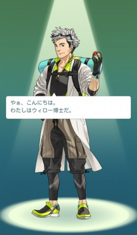 s_pokemon4
