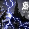【PS4】塩を捧げよ ダークソウル風2DアクションRPG「ソルトアンドサンクチュアリ」本日配信!