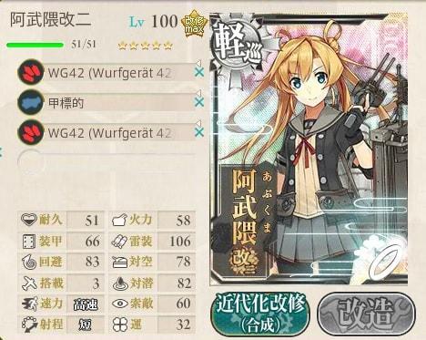 2016E4軽巡-min