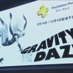 9月14日からPSPlusフリープレイにPS4版GRAVITY DAZEが追加!