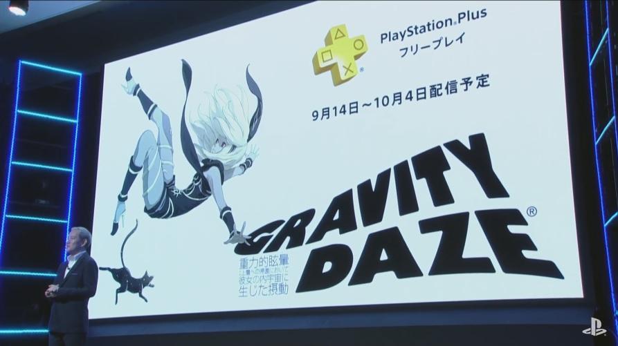 psplus-gravitydaze