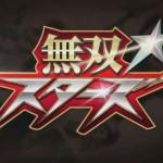 【PS4,Vita】ソフィーのアトリエなどのコエテクブランドのキャラが登場する「無双スターズ」が発表、オプーナがまさかの参戦!