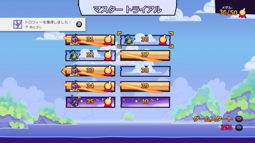 s_tricky-towers_20161015