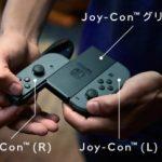 「Nintendo Switch」のWiiUなどとの互換性は?他、気になったニュース+雑記