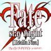 【Vita】Fate二作品のダウンロード版がセール中!他、気になったニュース+雑記