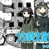 【PS4】セール中のDishonored HD(999円)をクレカ無しで買う方法!他、気になったニュース+雑記