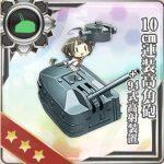 【艦これ】艦隊対空ボーナス値を意識して艦隊防空を高めよう