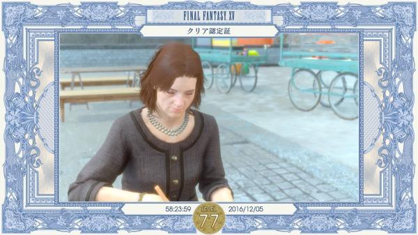 s_final-fantasy-xv_20161205023434
