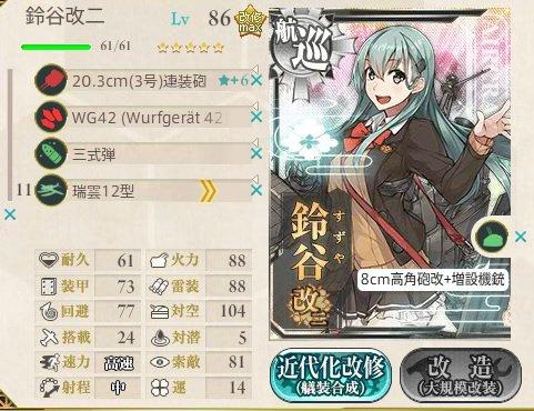 s_suzuyakaini