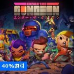 PSストアでPS4「Enter The Gungeon」40%OFFセール