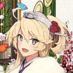 【艦これ】新春特別任務『時代が来たか!航空火力艦なお正月!』、『迎春!「空母機動部隊」出撃開始!』攻略
