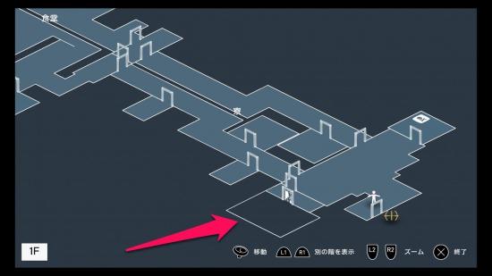 画像の部屋はEP1の範囲ですが、EP2で手に入る声紋データが必要になります。