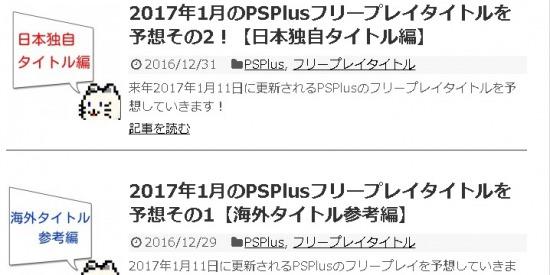 s_20170124-10