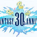 「ファイナルファンタジー30周年」記念セールがPSストアやニンテンドーeショップで開催中