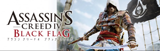 s_assassinscreed2
