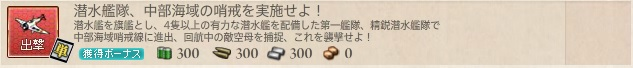 20170301-1