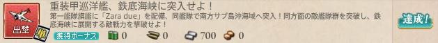 20170301-10