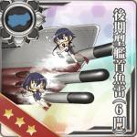 【艦これ】2017/02/28新任務6つ「潜水艦隊、中部海域の哨戒を実施せよ!」他攻略