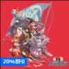 EXP10周年記念セール第6弾!Vita用DRPG「デモンゲイズ2」が20%オフセール中!