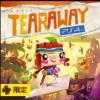 今月のPSPlusフリープレイにPS4「Tearaway」が追加&「GOD OF WAR®III Remastered」と「Until Dawn™ -惨劇の山荘-」が100円セール中!