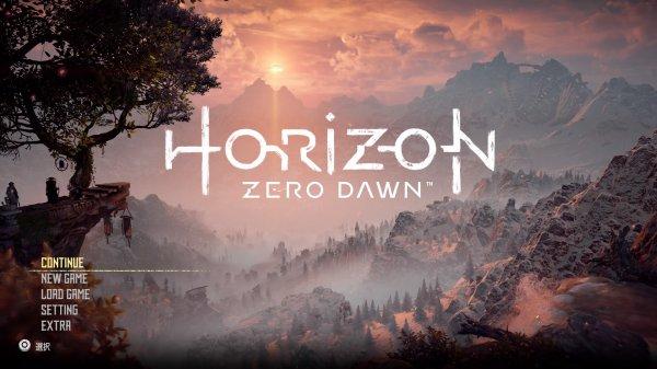 horizon-5