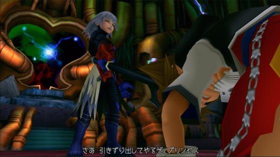 PS4:キングダム ハーツ - HD 1.5+2.5 ReMIX -
