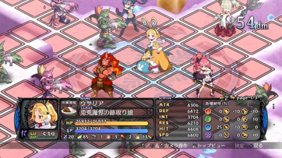 PS4:魔界戦記ディスガイア5 [The Best Price]