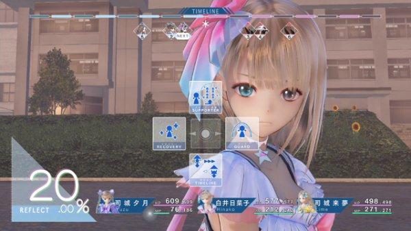 PS4/Vita:BLUE REFLECTION 幻に舞う少女の剣