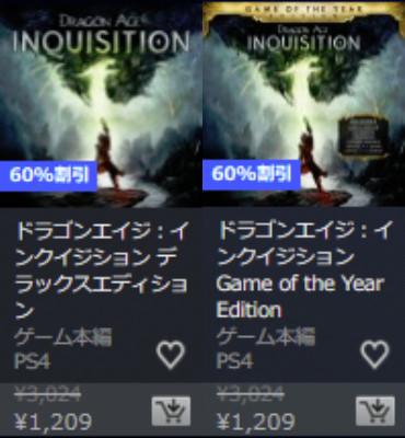 1492760634